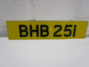 BHB251-pre-suffix-car-number-plate